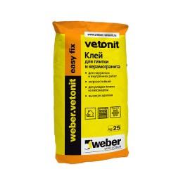 Клей плиточный Weber Vetonit easy fix