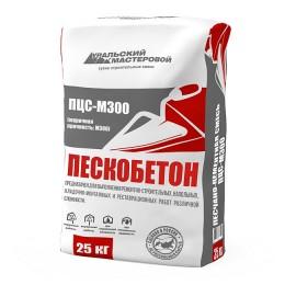 Песчано-цементная смесь М150